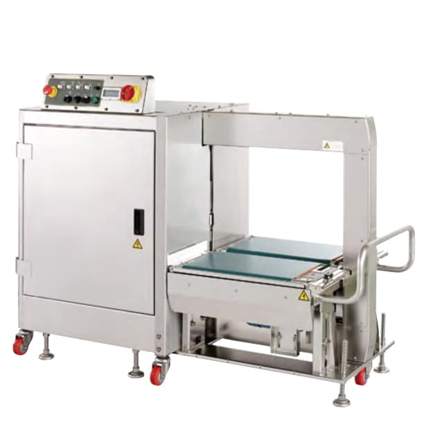 TP702YAM Side-seal Wash-down Fully Automatic Strapping Machine